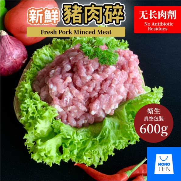 1 – Minced Meat 2
